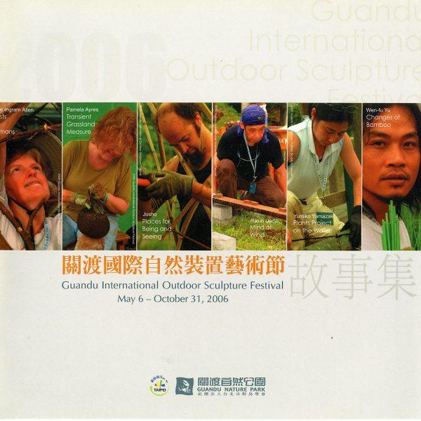 taiwan-catalog001