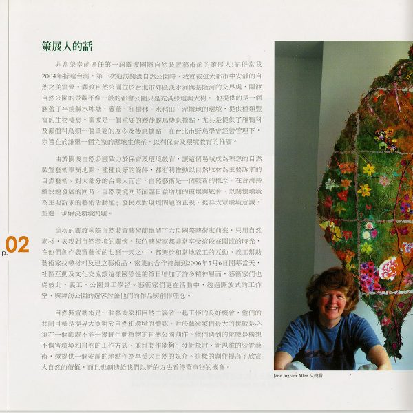 taiwan-catalog003