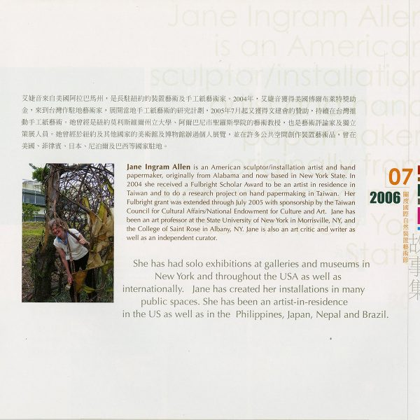 taiwan-catalog008