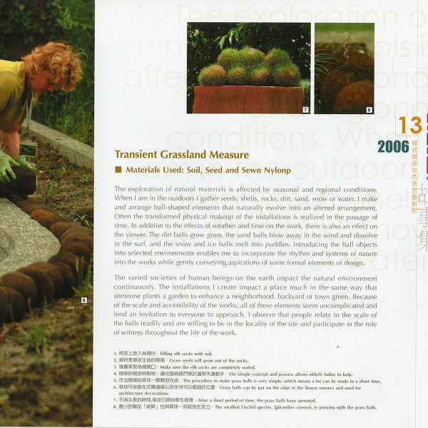 taiwan-catalog014