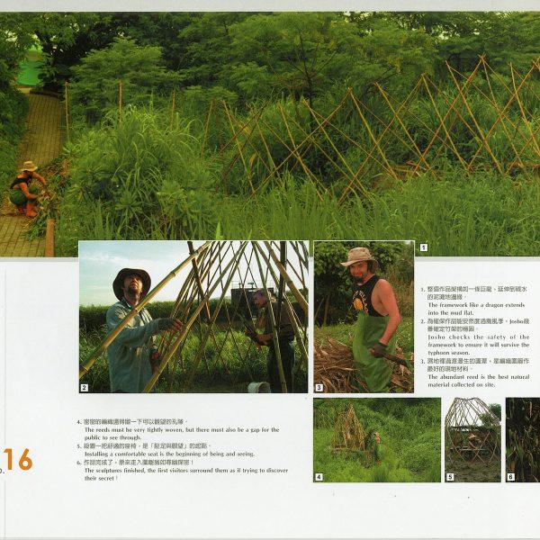 taiwan-catalog017
