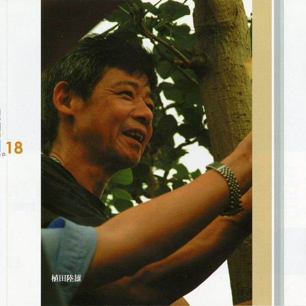 taiwan-catalog019