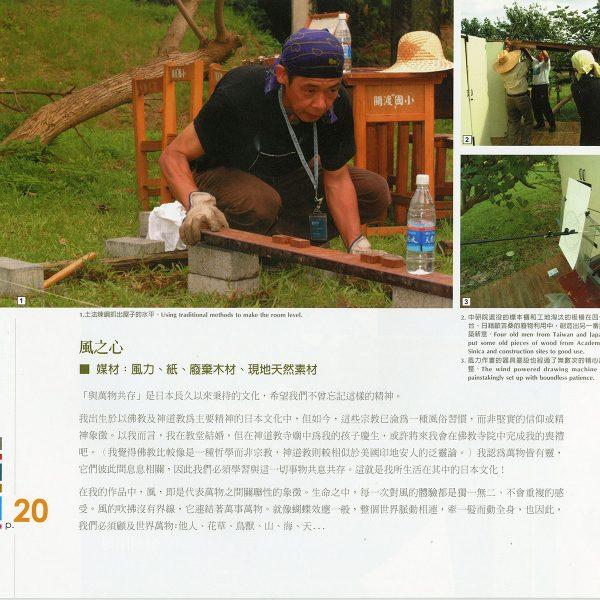 taiwan-catalog021