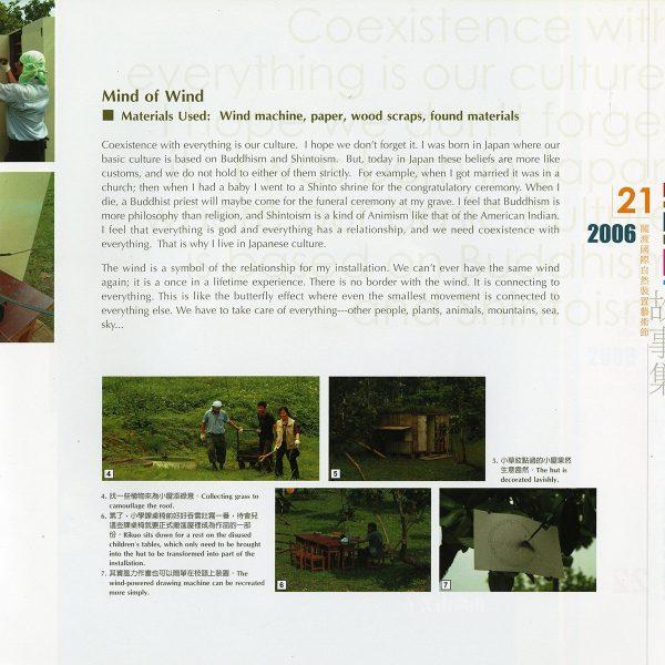 taiwan-catalog022