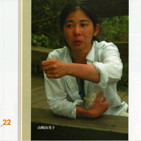 taiwan-catalog023