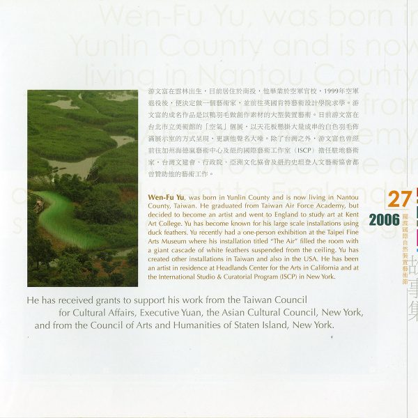 taiwan-catalog028