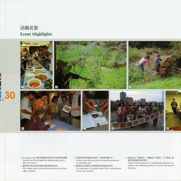 taiwan-catalog031