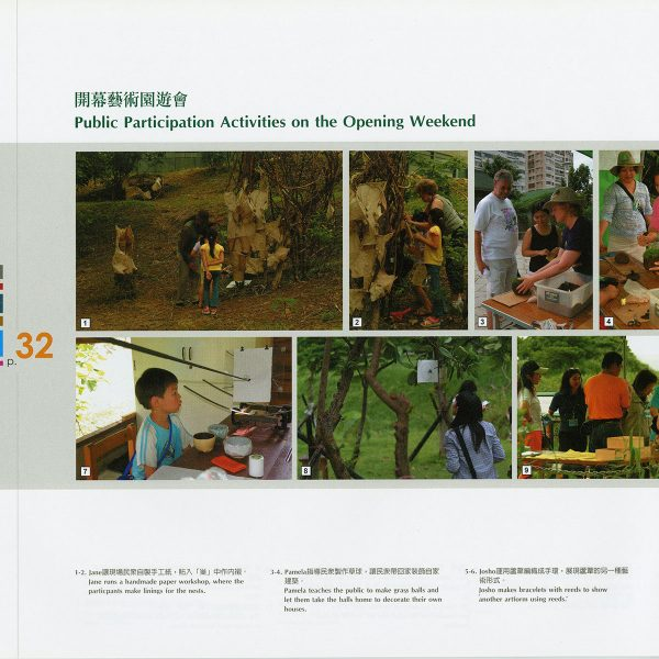 taiwan-catalog033