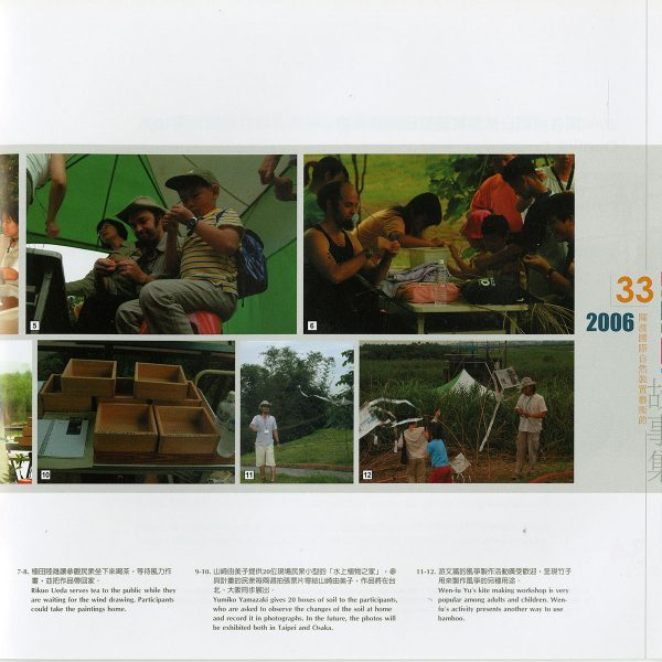 taiwan-catalog034