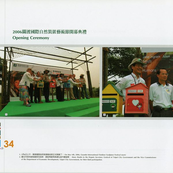 taiwan-catalog035